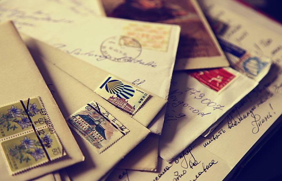 Lettere d'amare