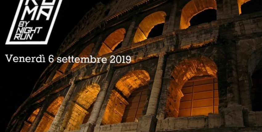 Roma by night Run 2019